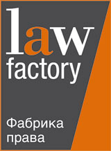 Law Factory Mobile Retina Logo