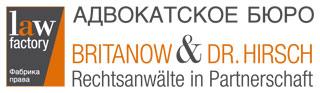Law Factory Logo